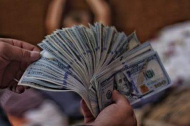 【株式ことはじめ】配当金の額ってどうやって決まる?配当利回りとは?